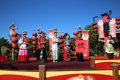 IMG_2016 (Confucius Institute at SDSU) Tags: leah chinesenewyear institute cny erhu confucius seaworld ci lunarnewyear abacus mrhan hulusi abboud lny guzheng taiqi piatt liuyi confuciusinstitute siufong mrcao cisdsu sixarts rogercao leahmarkworth 6arts siufongevans kuaiban piattpundt hanlaoshi