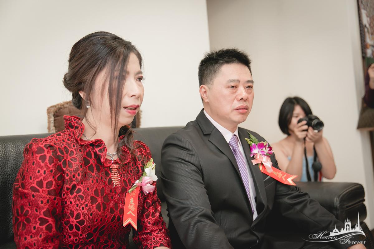 婚禮記錄@中和華漾_0052.jpg