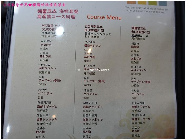 明洞咸草醬蟹 (6).JPG