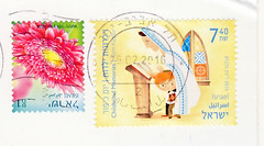 Israel march (postcardlady1) Tags: stamps briefmarken