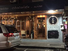 Taipei, Taiwan (alison.velvet) Tags: taiwan taipei speakeasy ounce 2015 ouncetaipei