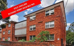 2/13 Glen Street, Marrickville NSW