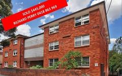 2/13 Glen Street, Marrickville NSW
