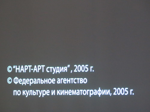 Grazhdane_Beslana 116