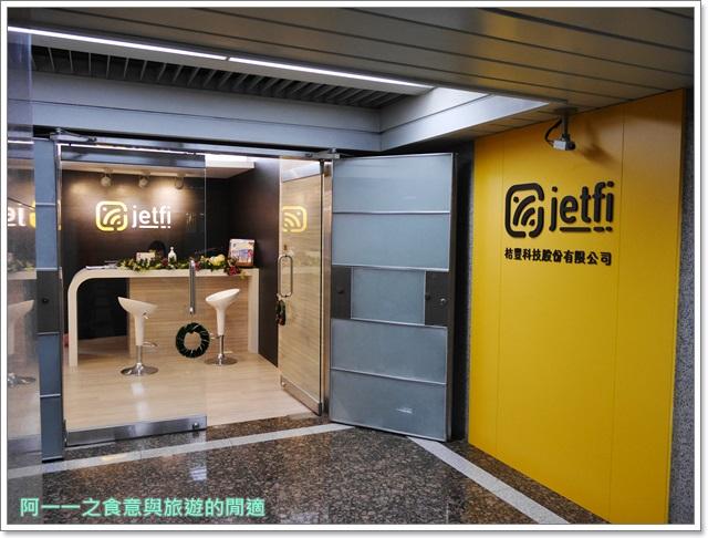 日本九州上網.行動網路分享器.jetfi.wifi.租用image009