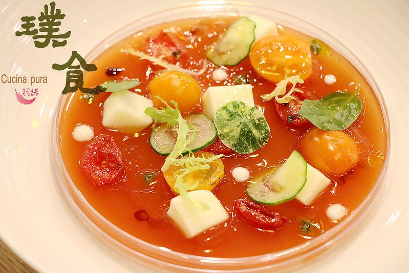 璞食Cucina pura餐廳057