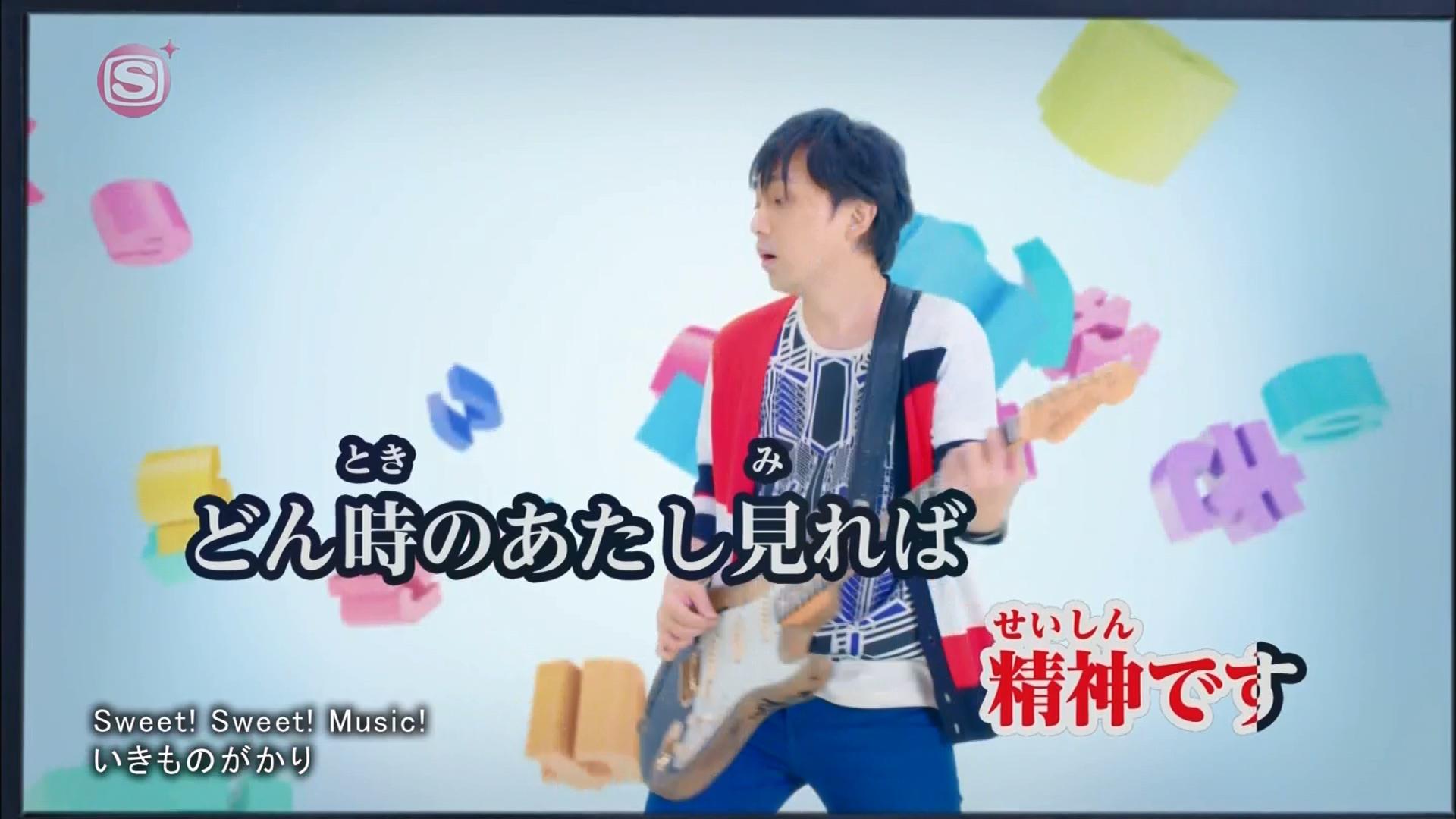 2016.03.16 いきものがかり - Sweet! Sweet! Music!(SSTVPlus).ts_20160316_230355.410