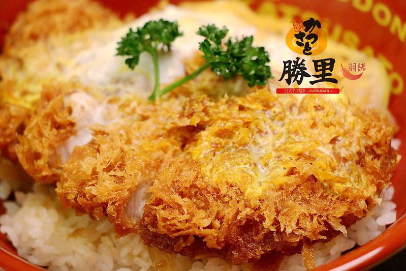 勝里日式豬排專賣店073