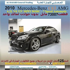 Black 2010 Mercedes-Benz C63 AMG6.2L V8 32V MPFI DOHC - 7 Speed Automatic  73007           125                     (mansouralhammadi) Tags:               fromm1carusatoworld         instagram
