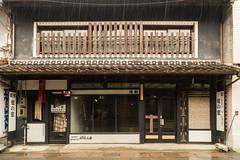 20160309-130656_5K_80 (pya) Tags: wall region kurayoshi sanin   district white