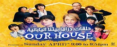 Our House Episodes (nicepedia) Tags: our house japanese live watch free full online download series ourhouse drama episodes                 episodesourhouse episodesourhouseseries episodesseriesourhouse ourhouseepisodes ourhouseepisodesseries ourhouseseries seriesourhouse     ourhouse ourhouse  ourhouse  ourhouse ourhouse    ourhouse       ourhouse