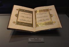 Qatar - 2015-2208a (MacClure) Tags: museum doha qatar quran koran museumofislamicart