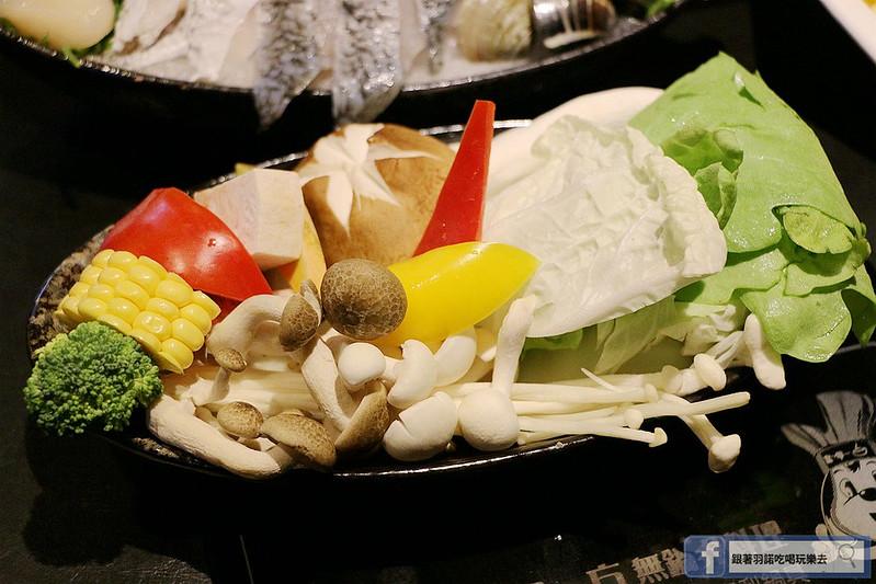富呷一方-蒸涮燜燒 無油料理041