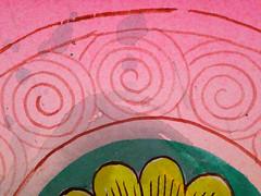 DSC09474 (scott_waterman) Tags: detail ink watercolor painting paper lotus gouache lotusflower scottwaterman