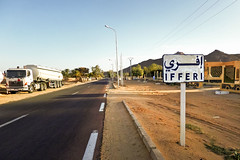 Djanet, Iferi   (habib kaki 2) Tags: 3 sahara algeria desert algerie sud rn   djanet rn3 illizi ilizi