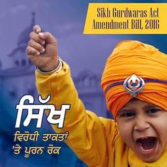 Sikh Gurdwara act amendment bill,2016 (sukhbirsingh_badal) Tags: sikhs punjab akalidal sukhbirsinghbadal proudtobeakali akalisforpunjabsikhgurdwaraamendmentbill