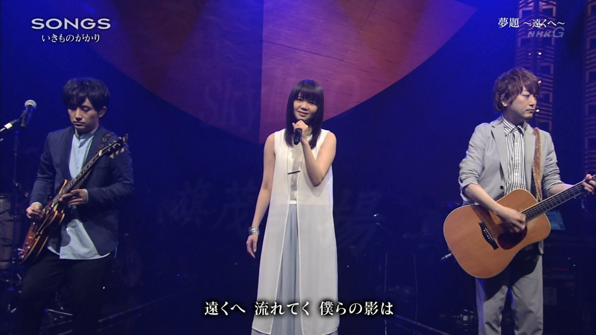 2016.04.28 全場(SONGS).ts_20160429_002340.203