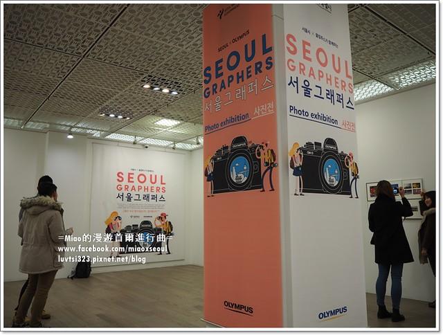 서울그래퍼스04