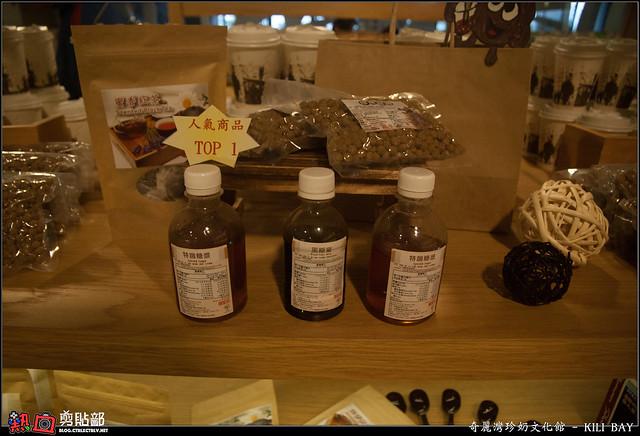 [食記] 奇麗灣珍奶文化館