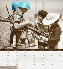 UNIFIL's 2016 Calendar - January (Arabic) (UNIFIL - United Nations Interim Force in Lebanon) Tags: nepal lebanon calendar january un unitednations 2016 1701 unifil