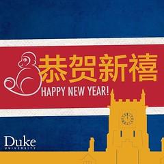 Happy #ChineseNewYear to our friends at @dukekunshan and around the world!  (Duke University) Tags: university duke instagram ifttt