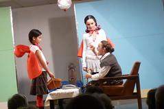 Servei a Domicili (Grup infantil) (2013)