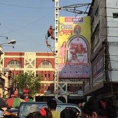 Lighthouse Cinema[2016] (gang_m) Tags: 映画館 cinema theatre インド india india2016 kolkata calcutta コルカタ カルカッタ