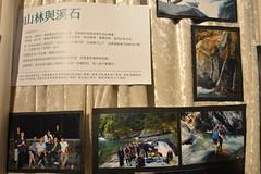 Jater13-20160227_151140 (HYLA 2009) Tags: taiwan ntu     jater yhhsu
