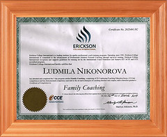 Людмила Никонорова
