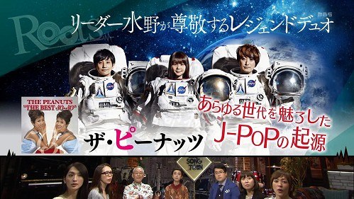 2016.04.28 いきものがかり(MBS SONG TOWN).ts_20160429_104114.746
