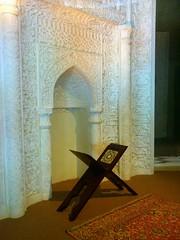 DSC_2367 (Azonic DS1) Tags: art museum ray sony recite malaysia kuala kl lumpur islamic quraan quran recitation erricson kuran xperia st18i