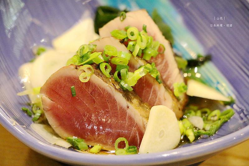 山花日本料理138
