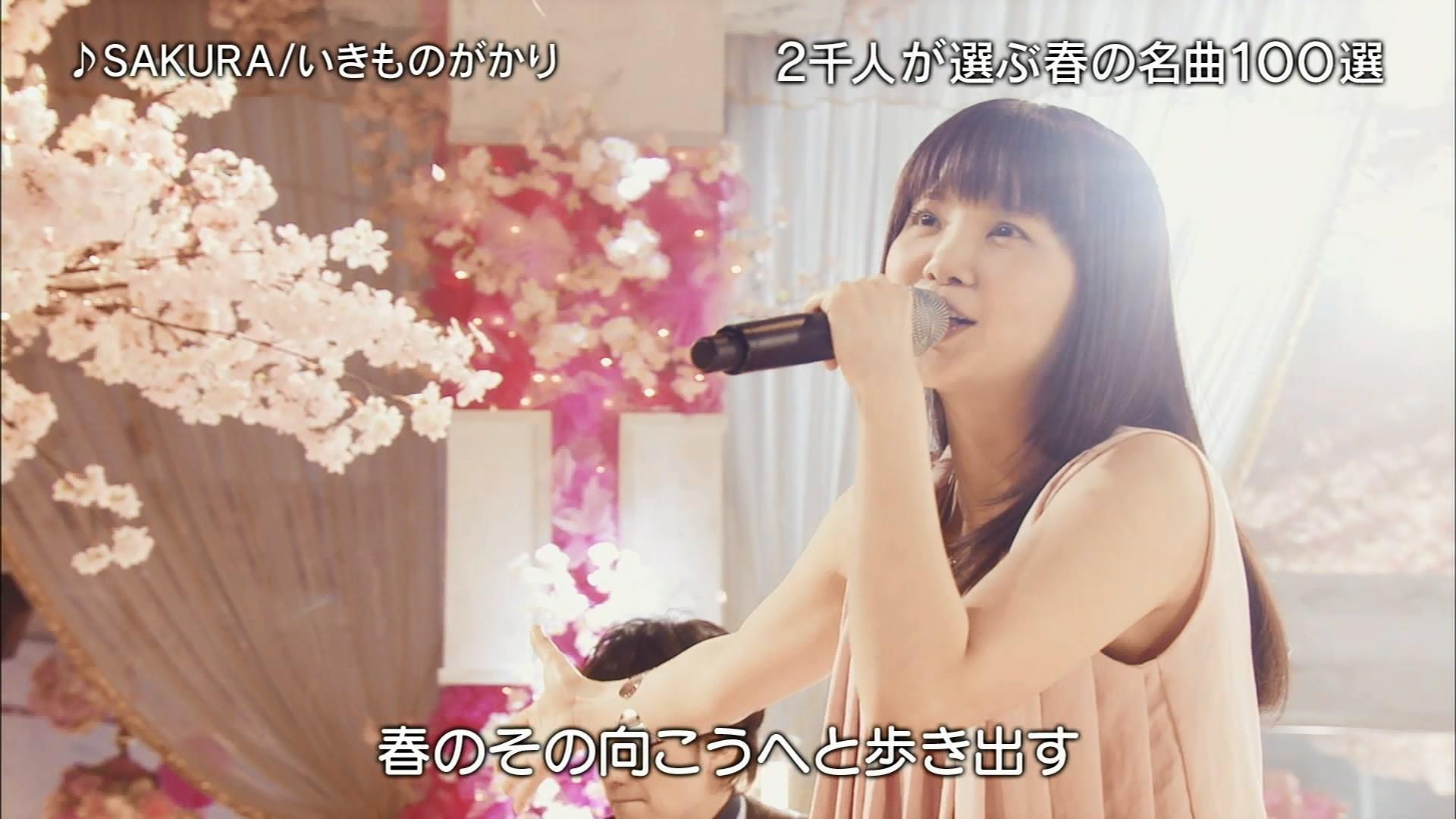 2016.03.28 全場(FNS歌謡祭(春) 2016).ts_20160328_210449.965