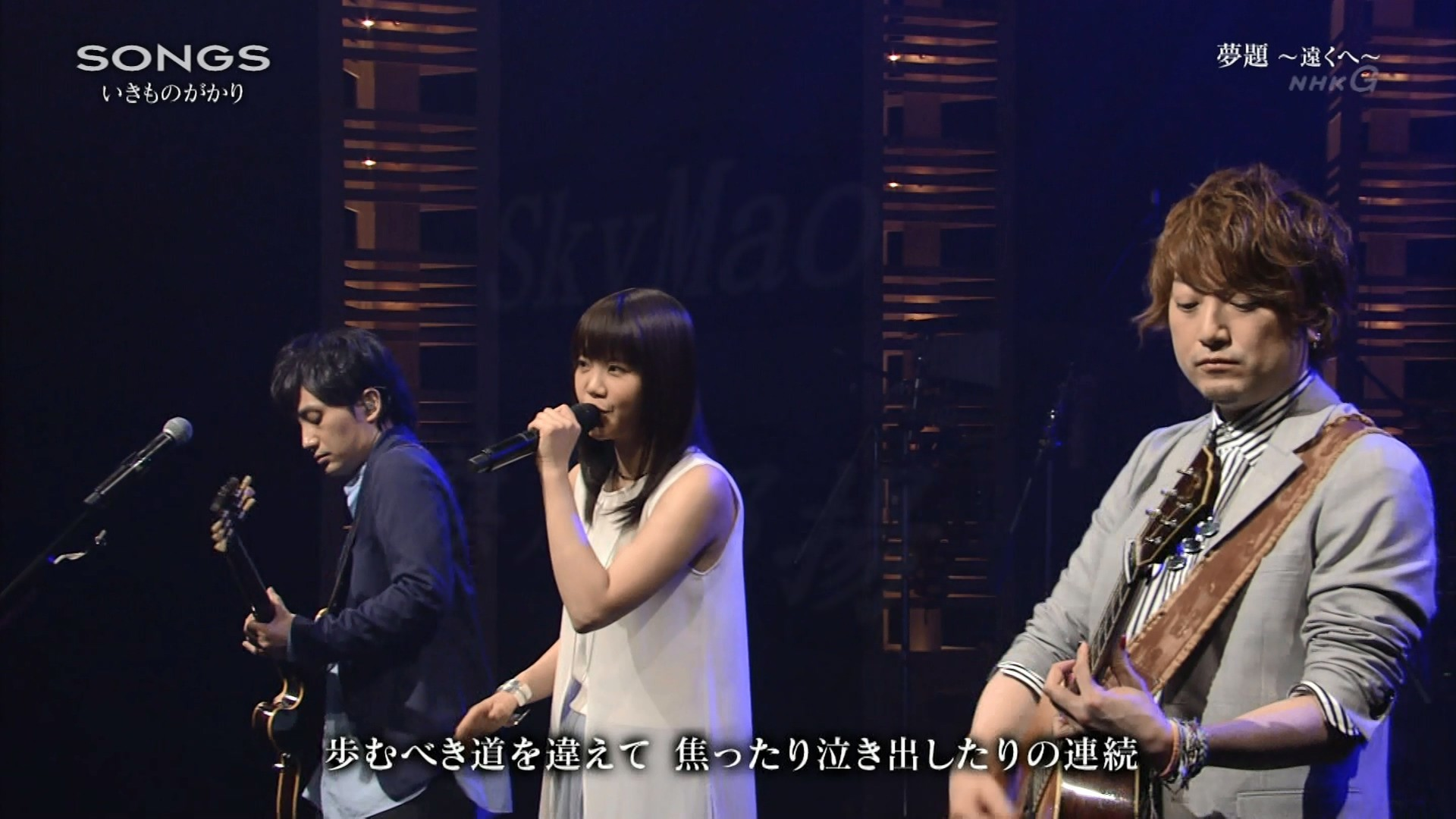 2016.04.28 全場(SONGS).ts_20160429_002643.034