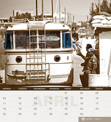 UNIFIL's 2016 Calendar - April (English) (UNIFIL - United Nations Interim Force in Lebanon) Tags: lebanon fiji calendar un unitednations april 2016 unifil unitednationsinterimforceinlebanon unifillebanon