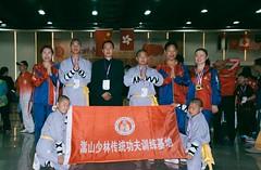 DSC03375 (yanchenwushu) Tags: hongkong center kungfu wushu shaolin gongfu songshan