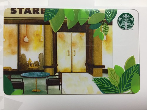 Starbucks Card Store