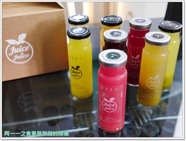 台中火車站美食.飲料.冷壓果汁.就是果汁.Juice&Juiceimage016