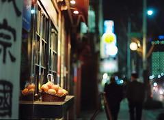 1857/1716: (june1777) Tags: snap street seoul jongro night light mamiya 645 mamiya645 carl zeiss jena czj biometar 80mm f28 kodak portra 800 pro tl
