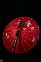 Ying&Yang (korodi2) Tags: red black umbrella nikon power background ying sigma yang sword samurai katana f28 japenese 1850mm d7000