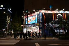 P1020037.jpg (Ryosuke Yagi) Tags: building night buildings tokyo town view shot nightshot scene electronics  akihabara nightscene nightview electronic   electronictown