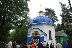 Храм блаженной Ксении Петербургской (на Святошинском кладбище)