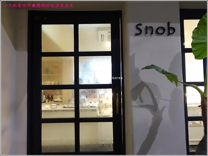 弘大Snob甜點店 (2).JPG
