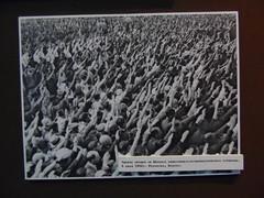 1932 ГОД.ГЕРМАНИЯ.БЕРЛИН