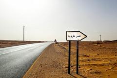 Troya  (habib kaki 2) Tags: sahara algeria desert troya algerie    timimoun adrar timimoune    trouaia