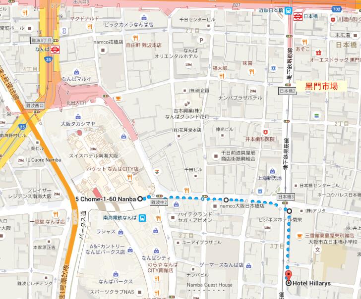 Hotel Hillarys Map