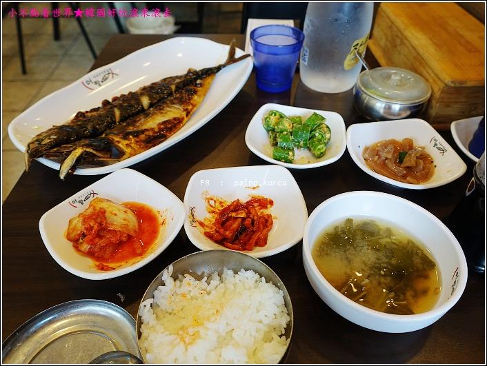 漁郎烤魚 (8).JPG