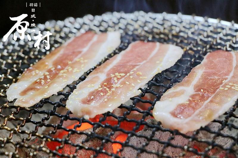 原村日式炭火燒肉吃到飽079
