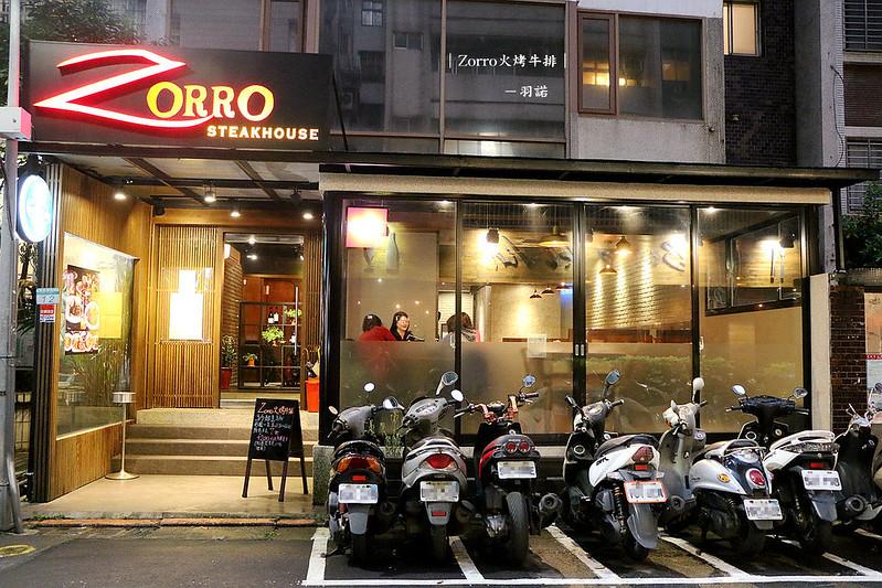 Zorro火烤牛排003