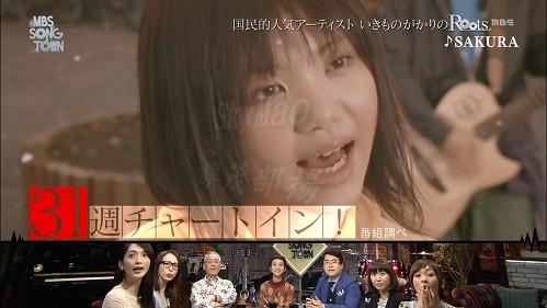 2016.04.28 いきものがかり(MBS SONG TOWN).ts_20160429_100605.456